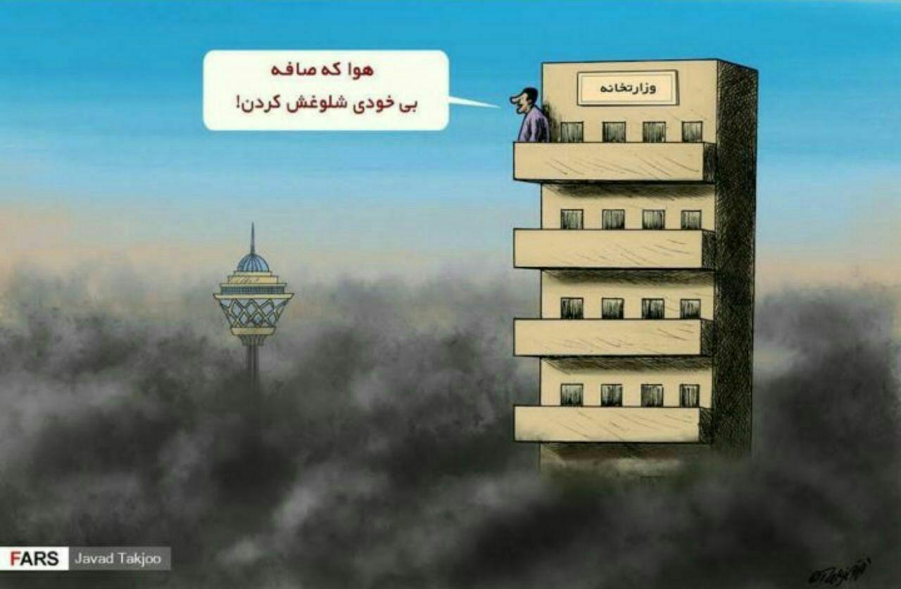 وزارت خانه های باد و بنفش