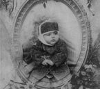 پیتلماسی قاجار