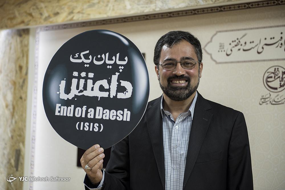 مسابقه پایان داعش