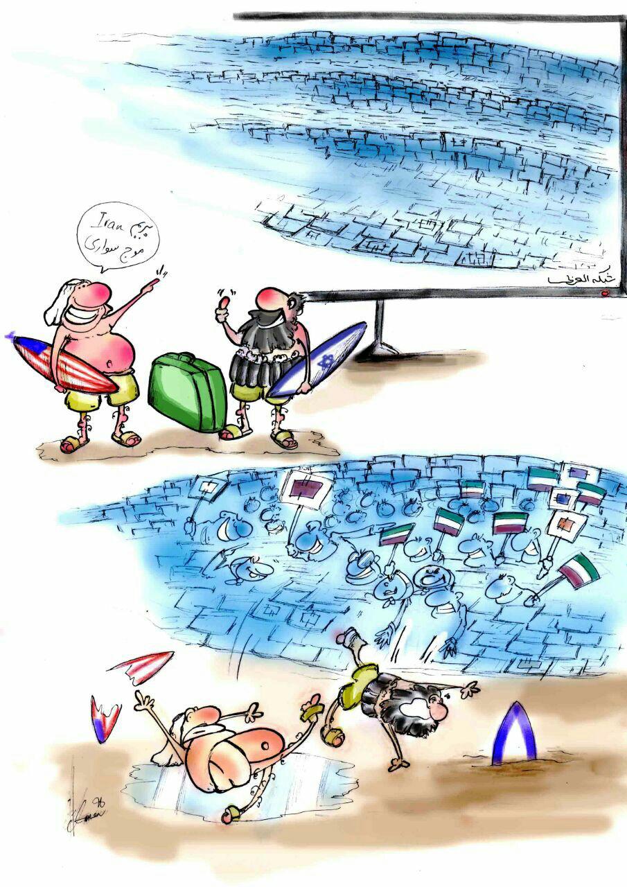 حوادث ایران و موج سواری امریکایی