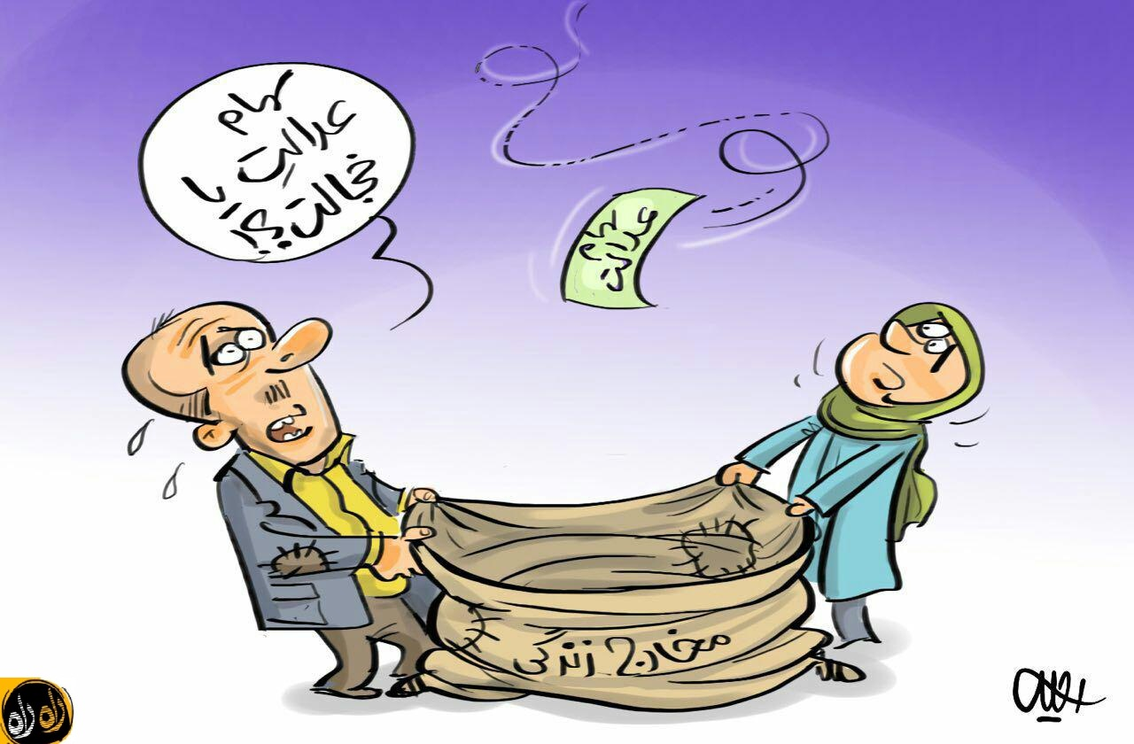 سهام عدالت یا سهام خجالت
