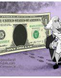 دلار 5000 تومانی