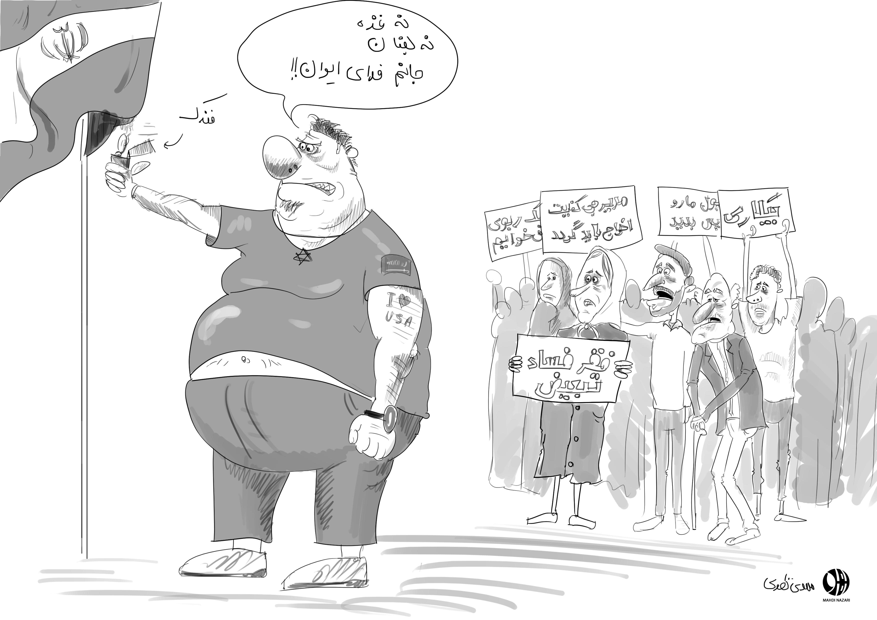 نه غزه، نه ايران، نه غيرت، نه شرف