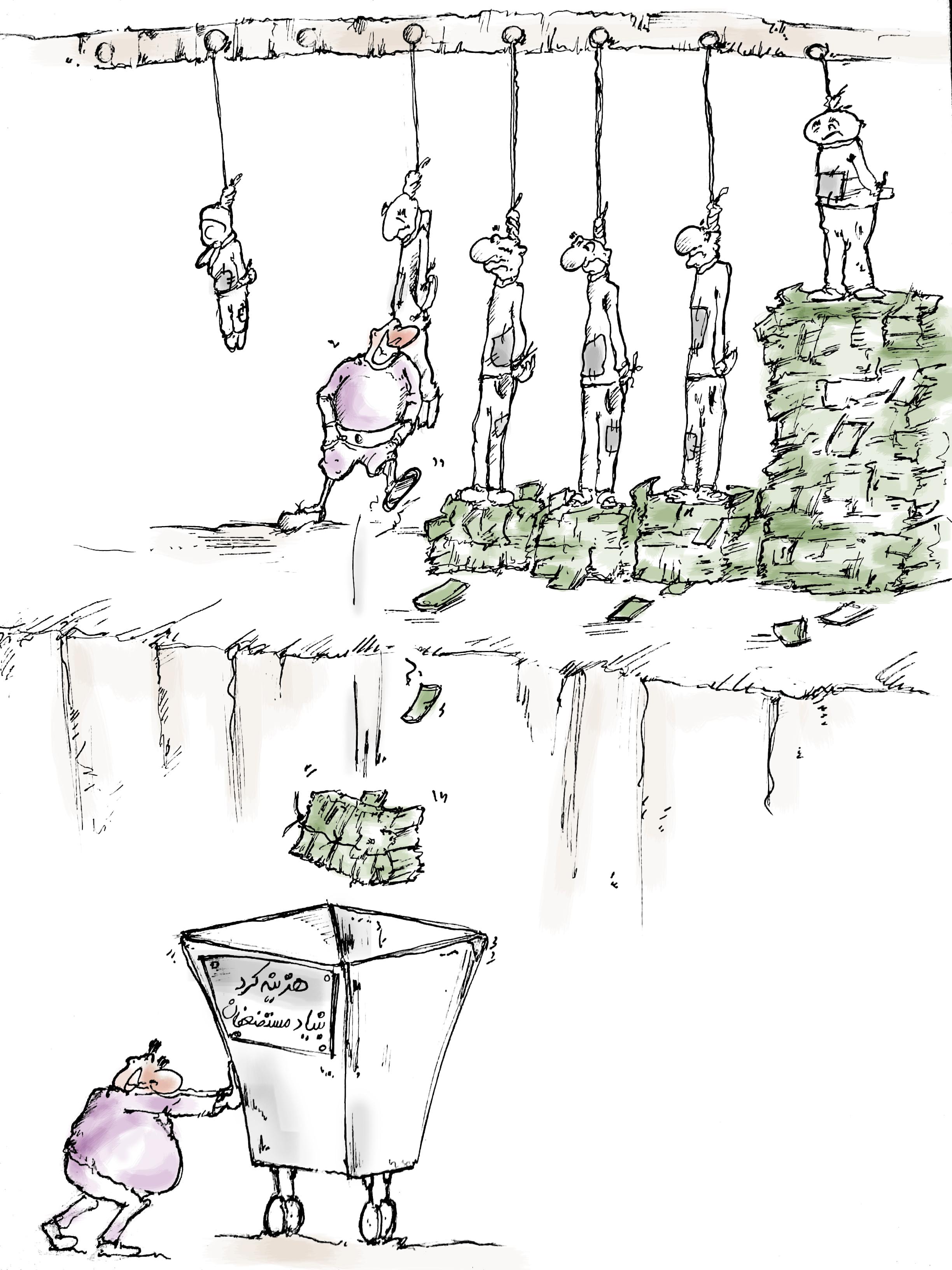 هزینه بنیاد مسکن