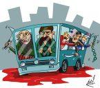 اتوبوس فقراي داعش