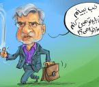 محمود صادقی و در توالت های حرم