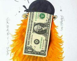 وصف حال قیمت دلار!