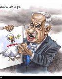 دفاع اسراییل از کودک کشی