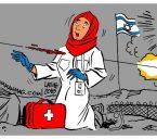 زن فلسطین