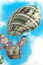 دلار چهانگیری