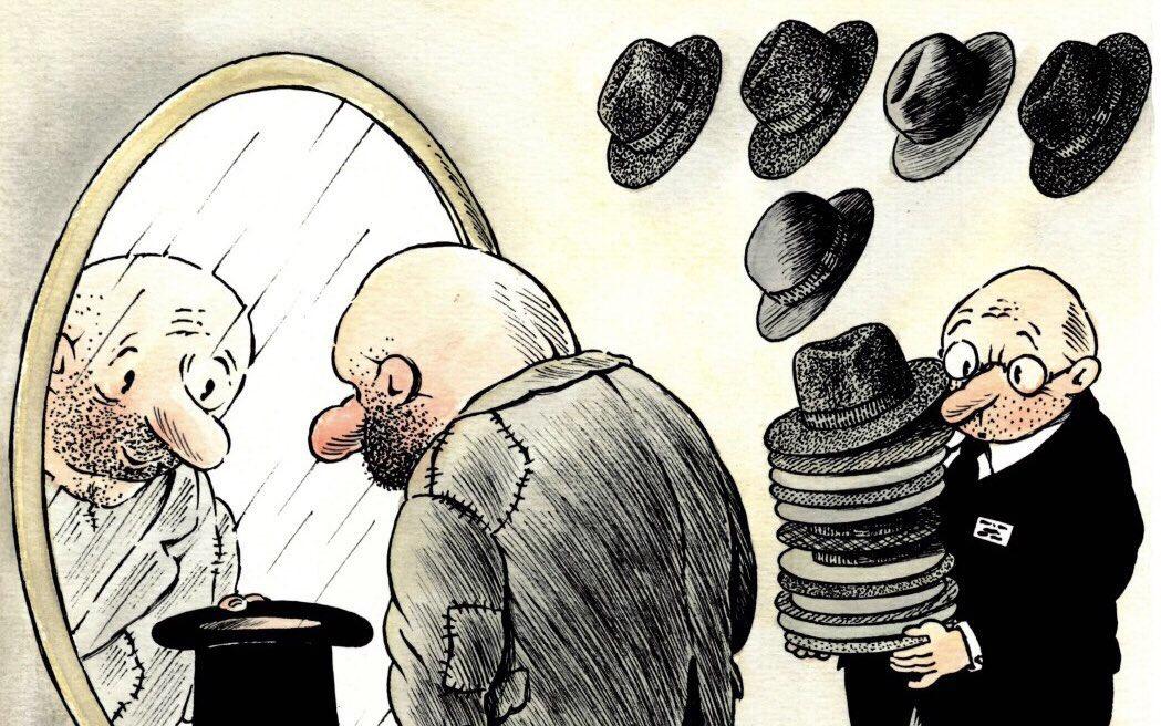 کلاه گشاد تر