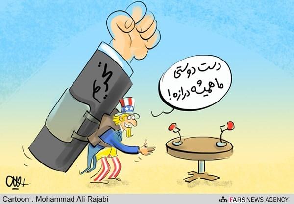 آمریکا دوست یا دشمن