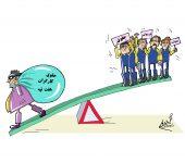 وضعیت کارگران هفت تپه