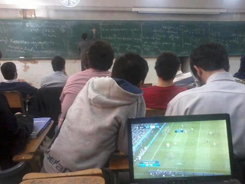 بازی سر کلاس