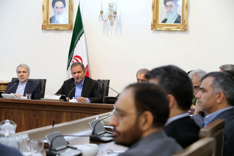 جلسه تعیین بودجه