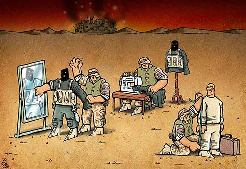 تروریست