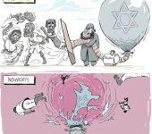 انفجار یهود