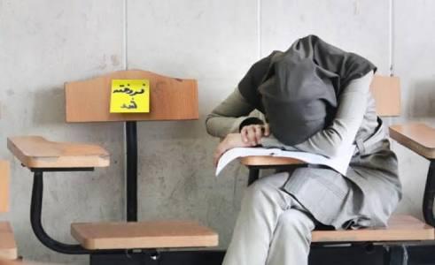 یک عده دانشجونما