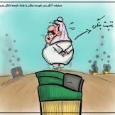 غنیمت های یمن و فندک