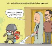 کاریکاتور مدرسه
